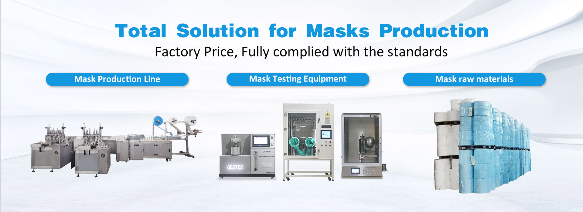 Total Solution for Masks Production